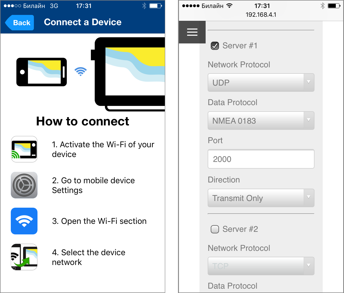 Screenshots of Navionics App (left) and Wi-Fi Gateway (right) settings, click to enlarge
